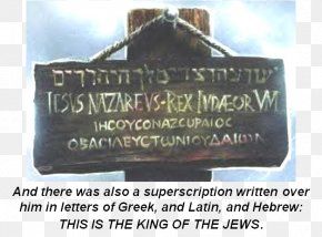 King Jesus - Old Testament Judea Jesus, King Of The Jews Bible Blood Bought Healing: Yesterday, Today, And Forever, Jesus Hasn't Changed! PNG
