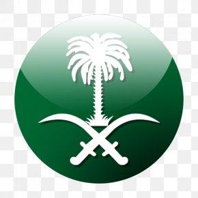 Saudi - Flag Of Saudi Arabia Emblem Of Saudi Arabia Coat Of Arms PNG