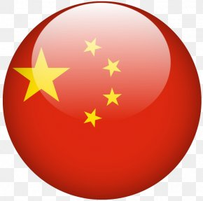 China - Flag Of China Stock Photography Flag Of The Republic Of China PNG