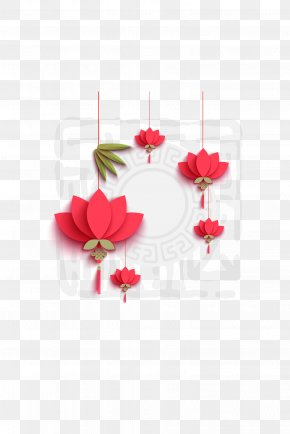 Lotus Lantern - China Mid-Autumn Festival Banner Poster PNG