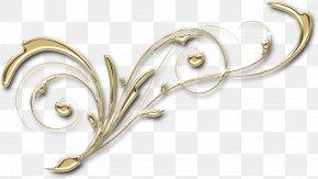 Jewellery - Body Jewellery Earring Gold Clip Art PNG