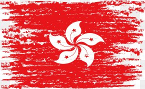 Red Hand Painted Purple Flag - Flag Of Hong Kong Flag Of China Stock Photography PNG