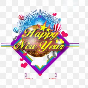 Happy New Year - Chinese New Year Gratis PNG
