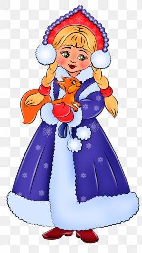 Christmas - Ded Moroz New Year Snegurochka Holiday Christmas PNG