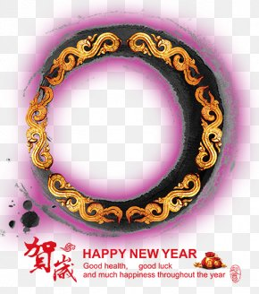 Chinese New Year - Chinese New Year Papercutting Poster PNG