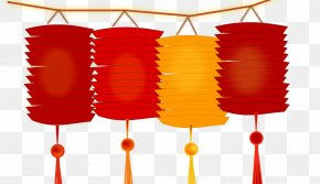 Chinese New Year - Chinese New Year Clip Art Paper Lantern Lantern Festival PNG