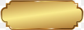 Template - Label Metal Gold Clip Art PNG