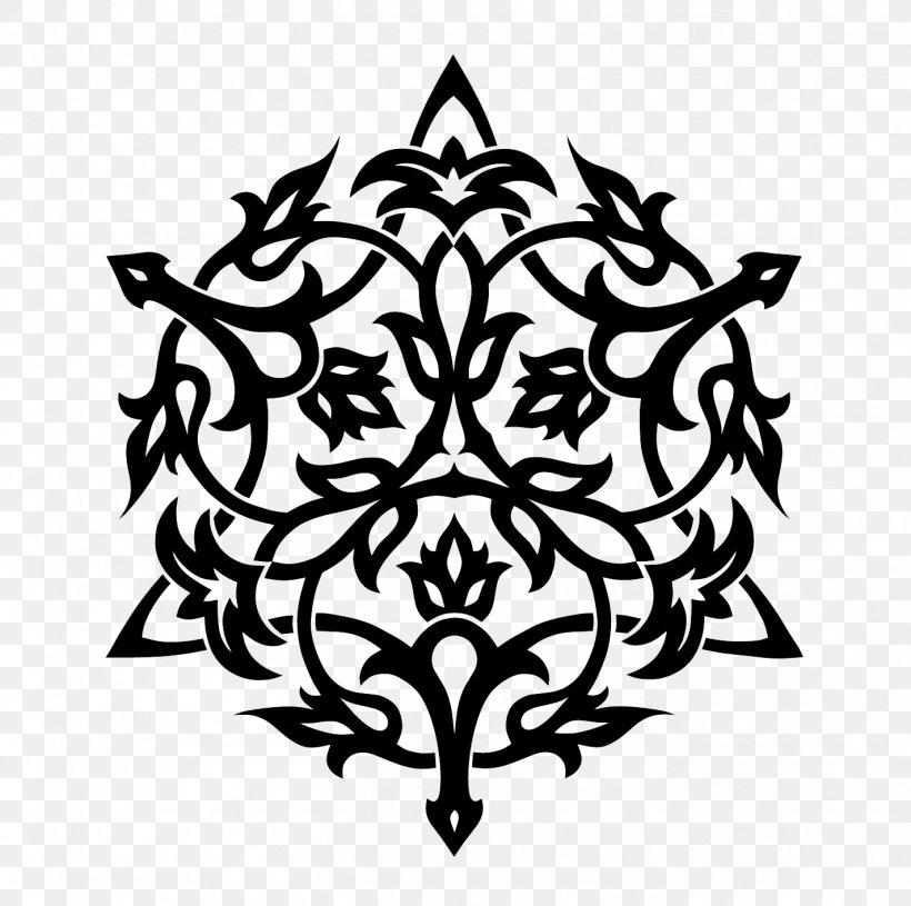 Islamic Geometric Patterns Ornament Art Drawing Quran Png
