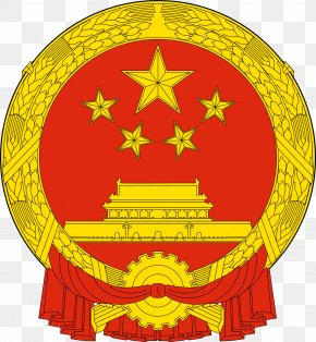 Usa Gerb - National Emblem Of The People's Republic Of China Wikipedia Coat Of Arms Government Of China PNG