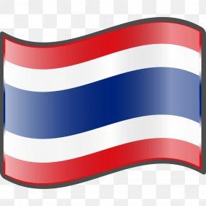 Thailand - Flag Of Thailand Emoji PNG