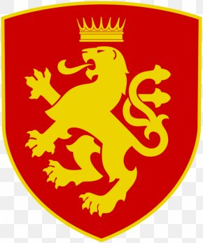 Arm - National Emblem Of The Republic Of Macedonia Coat Of Arms Macedonians PNG