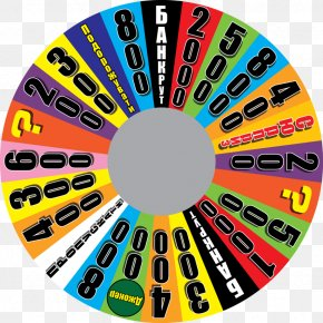 Wheel Of Fortune - Game Show Television Show Wheel Art PNG