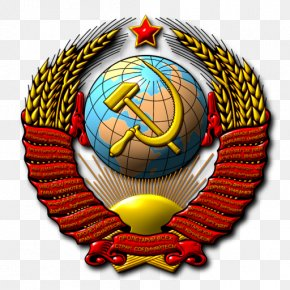 Soviet Union - Republics Of The Soviet Union Second World War State Emblem Of The Soviet Union Coat Of Arms PNG