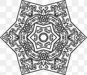 Mandalas - Symmetry Visual Arts Drawing Clip Art PNG