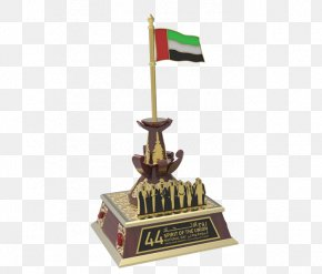 Trophy - United Arab Emirates National Day Trophy PNG