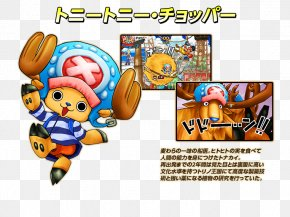 One Piece: Grand Battle! Jump Super Stars Vinsmoke SanjiFight - One Piece: Super Grand Battle! X Tony Tony Chopper From TV Animation PNG