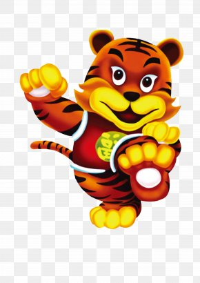 Chinese New Year Cartoon HD Free Matting Material - Tiger Chinese New Year Illustration PNG