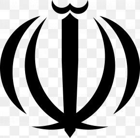 Peace Symbol - Iranian Revolution Emblem Of Iran Flag Of Iran Lion And Sun PNG