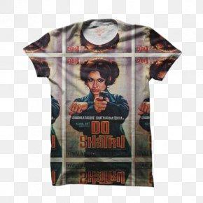 T-shirt - T-shirt BBC Sleeve Bollywood Golf Tees PNG