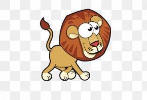 Lion - Lion Tiger Clip Art PNG