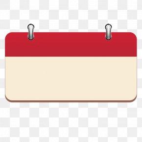 Announcement Background Light Background Calendar - Download Clip Art PNG
