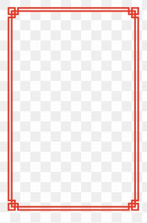 Chinese New Year Festive New Year Good Luck Border - Chinese New Year Fundal PNG
