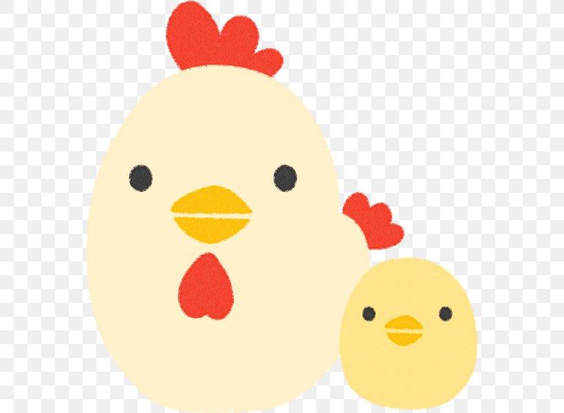 Rooster Beak Clip Art, PNG, 600x600px, Rooster, Beak, Bird, Chicken, Galliformes Download Free