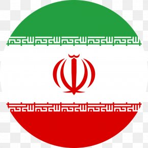 Flag Of Iran - Flag Of Iran United States Joint Comprehensive Plan Of Action 2017–18 Iranian Protests PNG