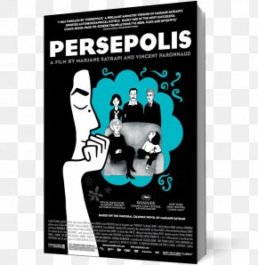 Persepolis - Persepolis Film Poster Film Director Animated Film PNG