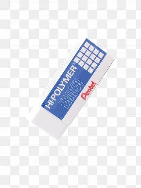Eraser - Paper Eraser Pentel Office Supplies Pencil PNG