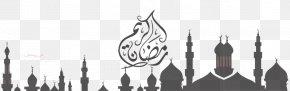 Ramadan - Ramadan Fasting In Islam PNG