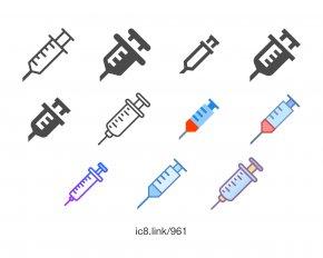 Syringe - Download Font PNG