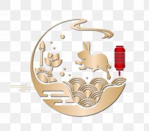 Vector Mid Autumn Rabbit - Mid-Autumn Festival Moon Rabbit Clip Art PNG