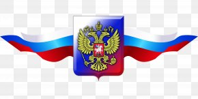 Russia - Coat Of Arms Of Russia Symbols Flag Of Russia PNG