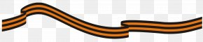 Plantain - Victory Day Great Patriotic War Ribbon Of Saint George PNG