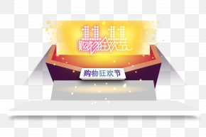 Dual 11 Shopping Carnival - Carnival Singles' Day Shopping Poster PNG