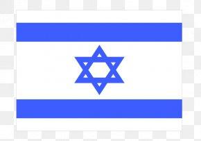 Israel Cliparts - Jerusalem United States Flag Of Israel Six-Day War PNG
