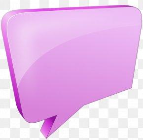 3d Text Box - Callout Text Clip Art PNG