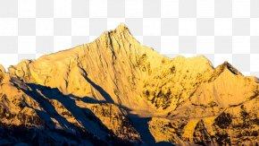 Meili Snow Mountain - Jade Dragon Snow Mountain Fuxian Lake Meili Snow Mountains Lugu Lake Luoping County PNG