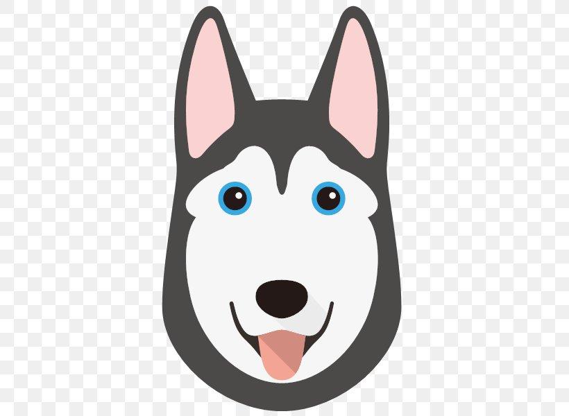 Shiba Inu Cartoon Png 600x600px Siberian Husky Akita Alaskan Malamute Breed Canaan Dog Download Free