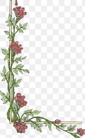Border Page - Border Drawing Clip Art PNG