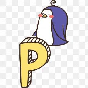 Three-dimensional Letter P - Beak Flightless Bird Purple Clip Art PNG