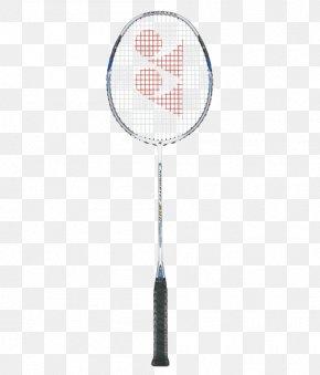 Badminton Racket File - Racket Yonex String PNG