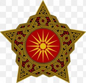 Augustus Flag - Transcaucasia Republics Of The Soviet Union Azerbaijan Socialist State Coat Of Arms Of Georgia PNG