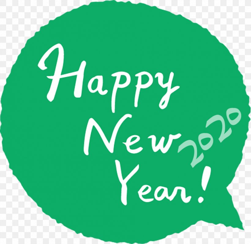 Happy New Year 2020, PNG, 950x926px, 2020, Happy New Year, Green, Logo, Text Download Free