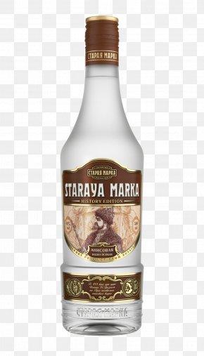 Vodka Image - Vodka Martini Distilled Beverage Glass PNG