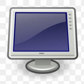 Computer Screen Clipart - Lock Tango Desktop Project Icon PNG