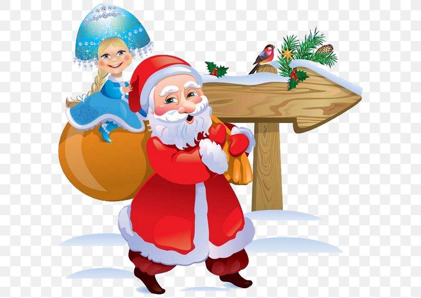 Ded Moroz Snegurochka Santa Claus Christmas, PNG, 600x582px, Ded Moroz, Christmas, Christmas Card, Christmas Decoration, Christmas Ornament Download Free