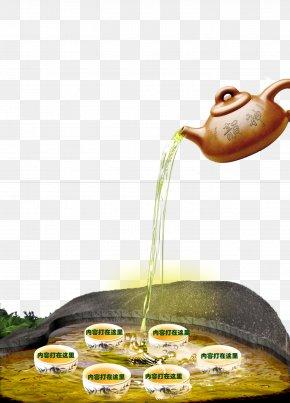 Tea Garden Tea Poster Background Material - Longjing Tea Poster Tea Garden PNG