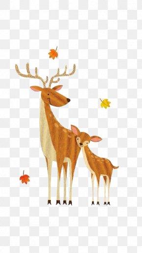 Deer Mother And Daughter - Formosan Sika Deer Watercolor Painting Drawing PNG